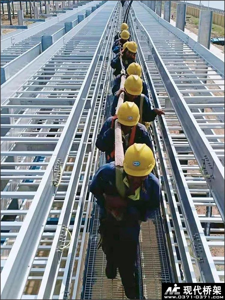 梯式铝合金桥架现场安装图