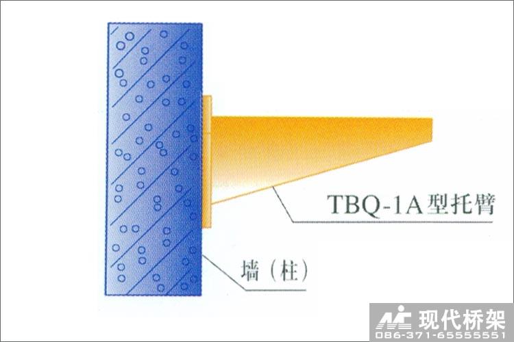 XQJ-TB-01B型托臂安装图例